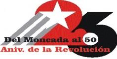 20080726223759-logo2650.jpg
