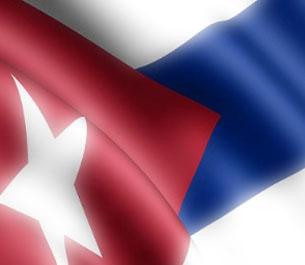 20151201192430-banderacubana.jpg